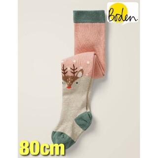 ボーデン(Boden)の【Mini Boden】ミニボーデン ホリデー タイツ(靴下/タイツ)