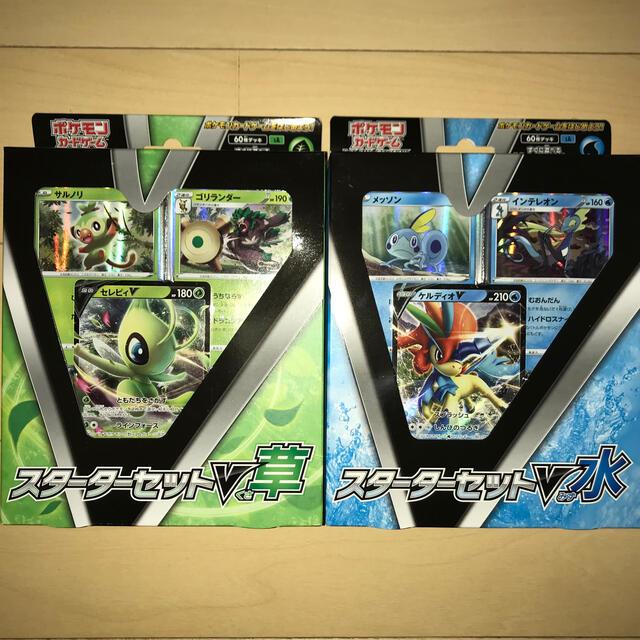ポケモン カード スターター セット v