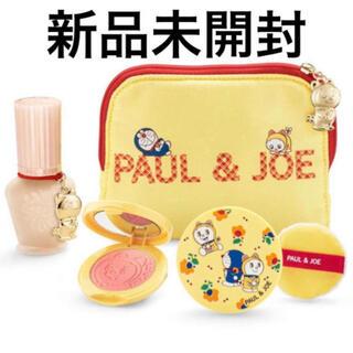 PAUL & JOE - ポール&ジョー(ポールアンドジョー) ドラえもん クリスマスコフレ 2020
