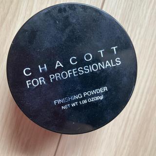 チャコット(CHACOTT)のチャコット finishing powder 764 オークル01 30g(フェイスパウダー)