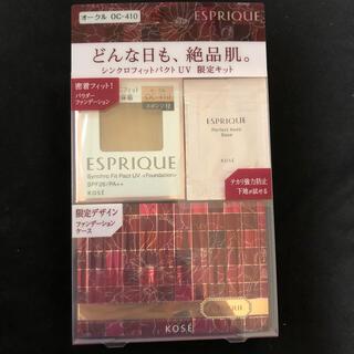ESPRIQUE - 新品未開封◆ OC-410限定キット4◆エスプリーク シンクロフィットパクトUV