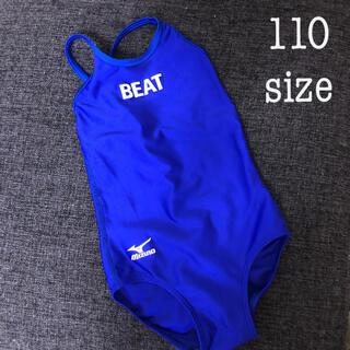 ビート 水着 スイミングスクール 110サイズ 女の子 キッズ