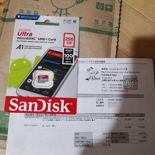 サンディスク(SanDisk)のサンディスク microsd 256gb(PC周辺機器)