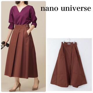 ナノユニバース(nano・universe)のナノユニバース nano universe ロングスカート Sサイズ(ロングスカート)