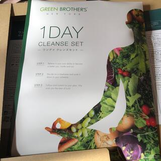 ジービー(GB)のGB 1day クレンズセット(ダイエット食品)