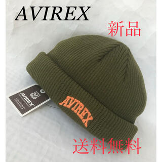 AVIREX - ❣️入荷‼️AVIREX暖かニット帽‼️今流行りの浅めニット帽
