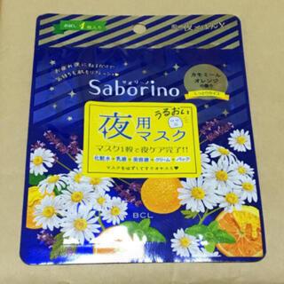 サボリーノ   夜用シートマスク   カモミール オレンジの香り  しっとり  (パック/フェイスマスク)