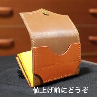 トチギレザー(栃木レザー)のコンビニ財布 栃木レザーとオイルレザーで作った財布(財布)