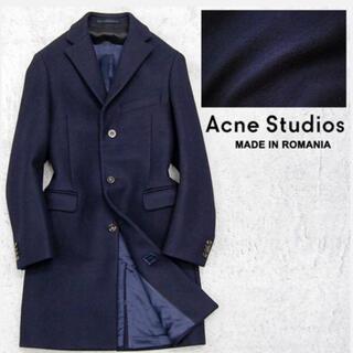 アクネ(ACNE)の定価¥86,900 ACNE STUDIOS Garret コート 濃紺/44(チェスターコート)