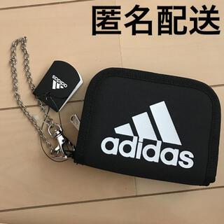 アディダス(adidas)の☆新品未使用☆アディダス 財布 折りたたみ adidas★匿名配送★(財布)