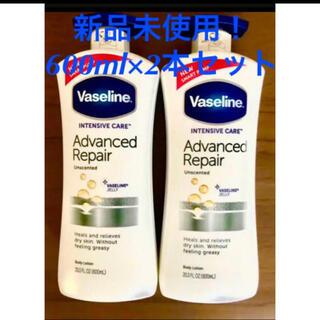 ヴァセリン(Vaseline)の【新品未使用】ヴァセリン アドバンスドリペア ボディローション 600ml 2本(ボディローション/ミルク)