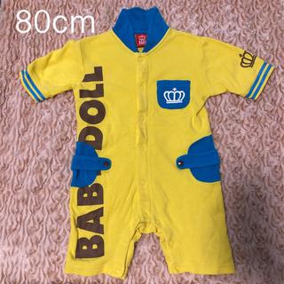 ベビードール(BABYDOLL)のベビー服 ロンパース 80cm  BABY DOLL  子供服 ベビー用品 (ロンパース)