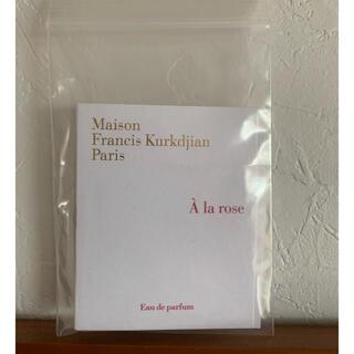 Maison Francis Kurkdjian - ローズ パフューム 新品 サンプルサイズ