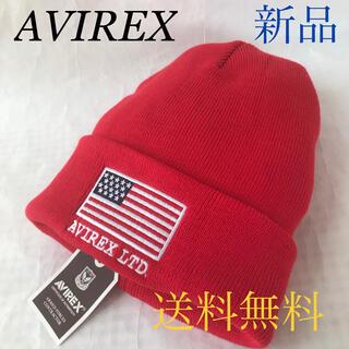 アヴィレックス(AVIREX)の❣️入荷‼️豪華刺繍のAVIREX暖かニット帽‼️綺麗なアカ(ニット帽/ビーニー)