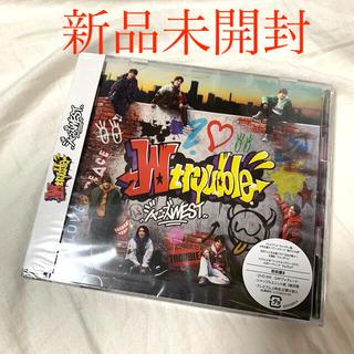 ジャニーズWEST - Wtrouble(初回盤B)新品未開封 ジャニーズWEST