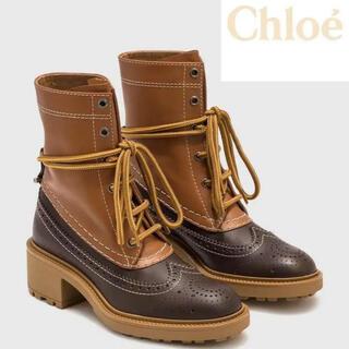 クロエ(Chloe)のCHLOÉ フランネル アンクルブーツ(ブーツ)