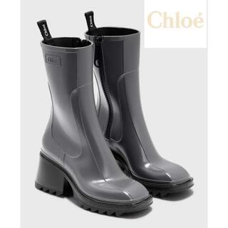 クロエ(Chloe)の20AW CHLOÉ BETTY レインブーツ(レインブーツ/長靴)