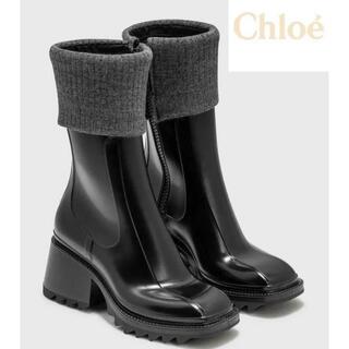 クロエ(Chloe)のCHLOÉ BETTY ニット レインブーツ(レインブーツ/長靴)