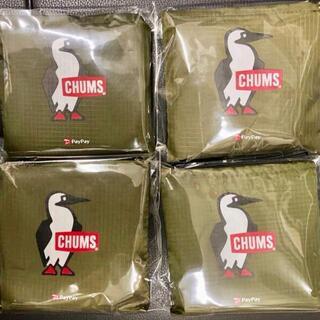 チャムス(CHUMS)の未使用品 CHUMS チャムス エコバッグ 4個セット(エコバッグ)