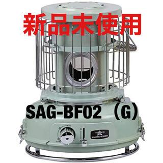 ビームス(BEAMS)のアラジン センゴク ポータブルガスストーブ SAG-BF02 (G)(ストーブ/コンロ)
