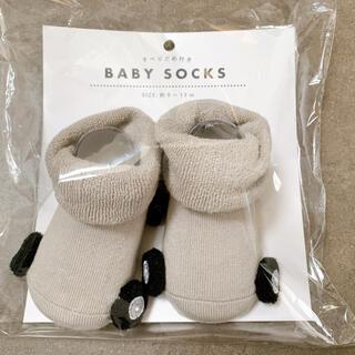 スリーコインズ(3COINS)のスリーコインズ 赤ちゃん靴下 9〜13cm(靴下/タイツ)