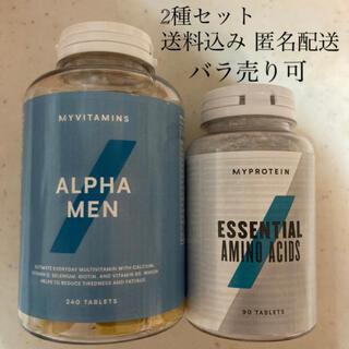 マイプロテイン(MYPROTEIN)の(92) マイプロ アルファ メン  EAA(必須アミノ酸) タブレット セット(ダイエット食品)