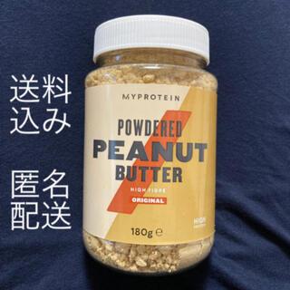 マイプロテイン(MYPROTEIN)の(129) マイプロ ピーナッツバター パウダー オリジナル(ダイエット食品)