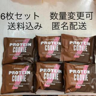 マイプロテイン(MYPROTEIN)の(60) マイプロテイン プロテインクッキー ロッキーロード 6枚セット(ダイエット食品)