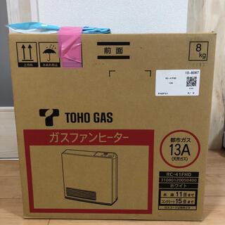 トウホウ(東邦)の【¥11,000→¥9,000】東邦ガスファンヒーター ガスコード付(ファンヒーター)