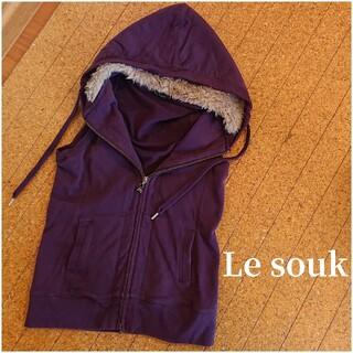 ルスーク(Le souk)のLe souk ノースリーブパーカー ベスト ファーフード付きベスト ルスーク(パーカー)
