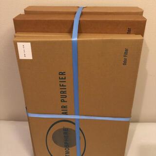 Amway - アムウェイ アトモスフィア  空気清浄機 フィルターセットS 2セット