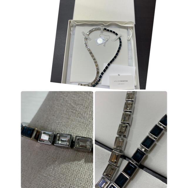 SWAROVSKI(スワロフスキー)の希少 スワロフスキー Fluid Azzurro ネックレス パーティ 箱 レディースのアクセサリー(ネックレス)の商品写真