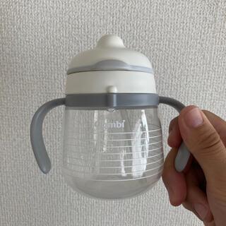 コンビ(combi)のcombi/スパウトマグ(マグカップ)