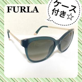 フルラ(Furla)の☆おしゃれ☆ フルラ FURLA サングラス グリーン ケース付き(サングラス/メガネ)