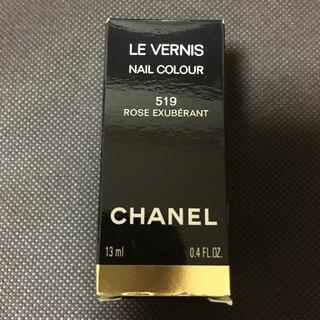 シャネル(CHANEL)のCHANEL LE VERNIS NAIL COLOUR(ネイルケア)