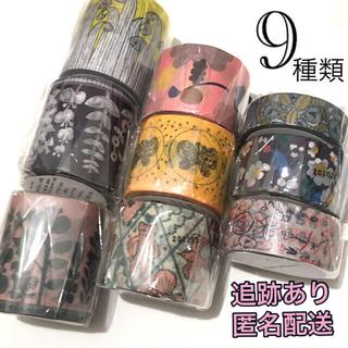 ミナペルホネン(mina perhonen)の9点 ミナペルホネン 新作マスキングテープ (テープ/マスキングテープ)