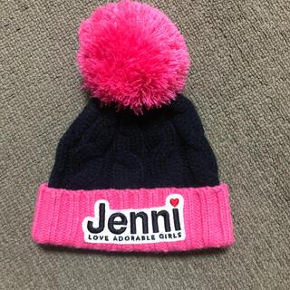 ジェニィ(JENNI)のJenny ニット帽(帽子)