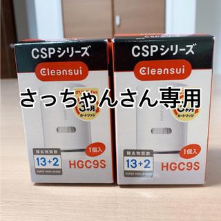 ミツビシ(三菱)の浄水器 クインスイ HGC9S(浄水機)