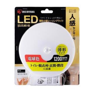 アイリスオーヤマ(アイリスオーヤマ)のアイリスオーヤマ LED小型シーリングライト 人感付 SCL-12LMS-UU(天井照明)