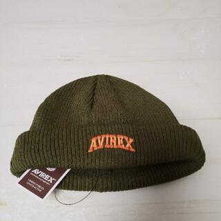 アヴィレックス(AVIREX)の⭐AVlREX/アビレックス⭐新品 ニットキャップ カーキ ビーニー(ニット帽/ビーニー)