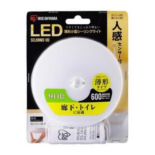 アイリスオーヤマ(アイリスオーヤマ)のアイリスオーヤマ LED薄型小型シーリングライト 昼白色 SCL6NMS-UU(天井照明)