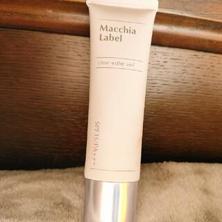 Macchia Label - マキアレイベル 薬用クリアエステヴェール 美容液ファンデ ナチュラル 25ml