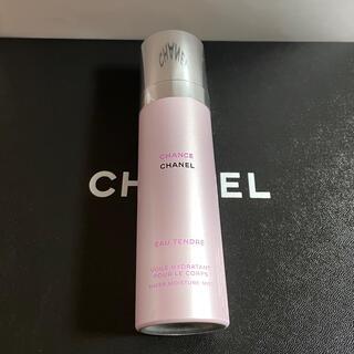 CHANEL - シャネル チャンスオータンドゥル ボディミスト