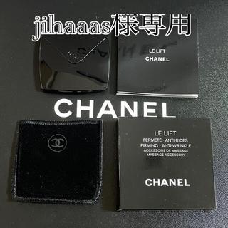シャネル(CHANEL)のシャネル アクセソワール ドゥ マッサージュV(フェイスローラー/小物)
