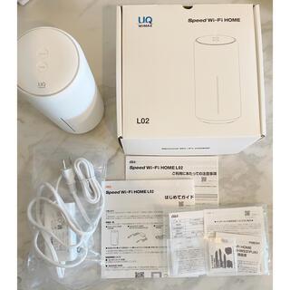au - 高速WiFiルーターSpeed Wi-Fi HOME ホワイトルーター