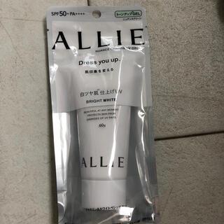 アリィー(ALLIE)のアリー 新品お ニュアンスチェンジUV ジェル WT(日焼け止め/サンオイル)