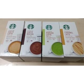 Starbucks Coffee - スターバックス カフェラテ 抹茶ラテ キャラメルラテ カフェモカ