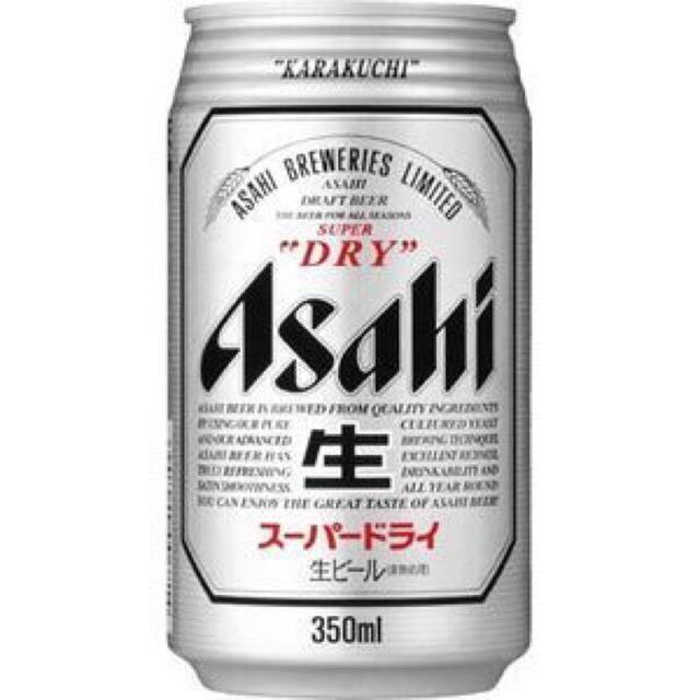 アサヒスーパードライ350ml 48本関西のみ送料込み 食品/飲料/酒の酒(ビール)の商品写真
