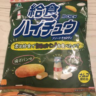 モリナガセイカ(森永製菓)の給食ハイチュウ ナムコ限定品(菓子/デザート)