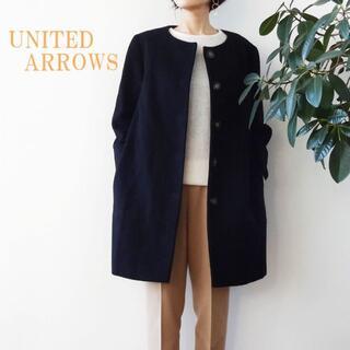 UNITED ARROWS - UNITED ARROWS▼黒▼アルパカ混ノーカラーコート▼サイズ40